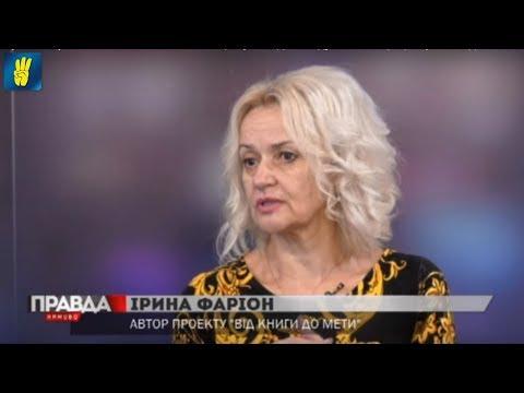 Життя Олега Ольжича ‒ це приклад сповідування націоцентричної ідеї, - Ірина Фаріон