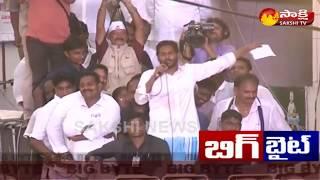 YS Jagan Big Byte || Slams Chandrababu || ఈ సారి మాములుగా లేదు.. - Watch Exclusive