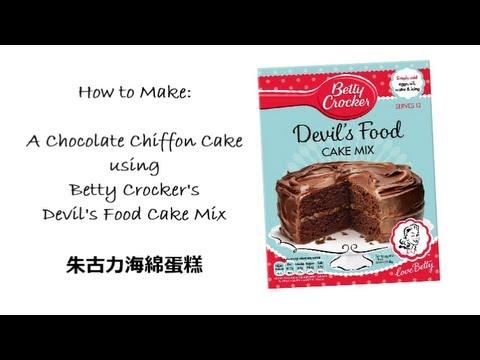 How To Make Chocolate Cake Using Betty Crocker