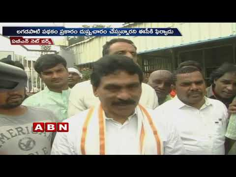TRS Complaints EC on Lagadapati Rajagopal Survey | ABN Telugu