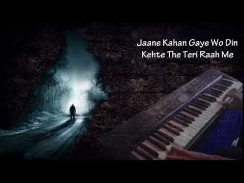 Jane Kaha Gaye Wo Din-on Keyboard video