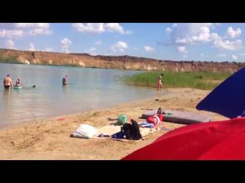 Голубое озеро в пос. Самарское