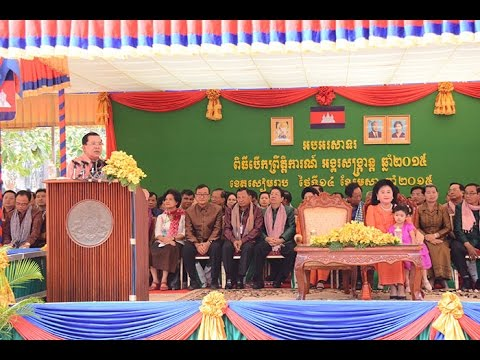 April 14, 2015 Samdech Techo Hun Sen Opening Angkor Sankranta 2015