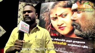 Nesan Murali At Kollidam Movie Audio Launch
