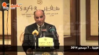 يقين| كلمة اللوا عادل عباس القلا في مرتمر الجبهة المصرية للدففاع عن القوات المسلحة