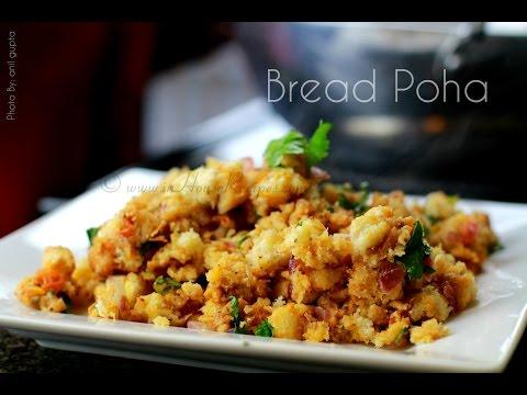 Bread Poha- Hindi with Eng subtitles