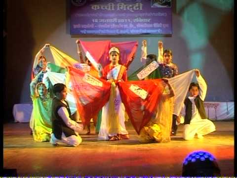 Children's Dance On Medley Of Patriotic Songs - Kala Ankur Ajmer - Program kachchi Mitti video