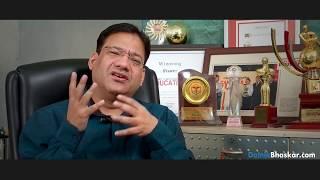 Dainik Bhaskar - D B Digital  -  Business Visionaries of MP -  M LEARNING