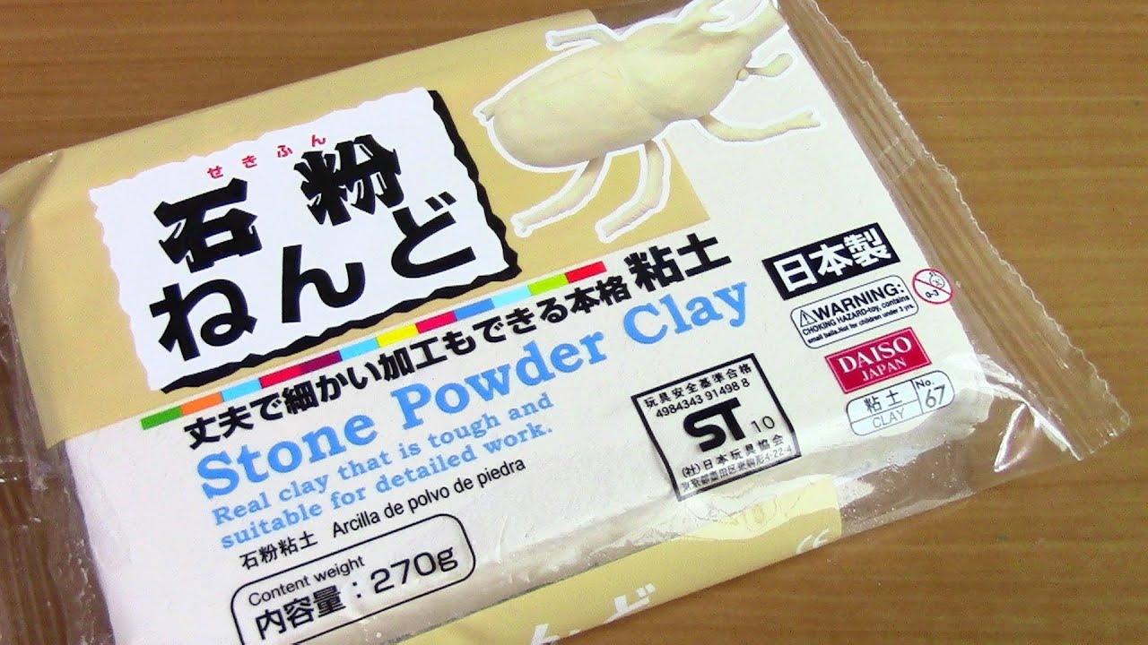 Dry Clay Powder Clay Stone Powder Clay