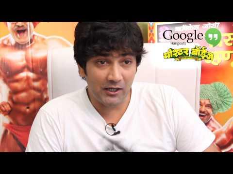 Aniket Vishwasrao Reminds You Poshter Boyz Google Hangout -...