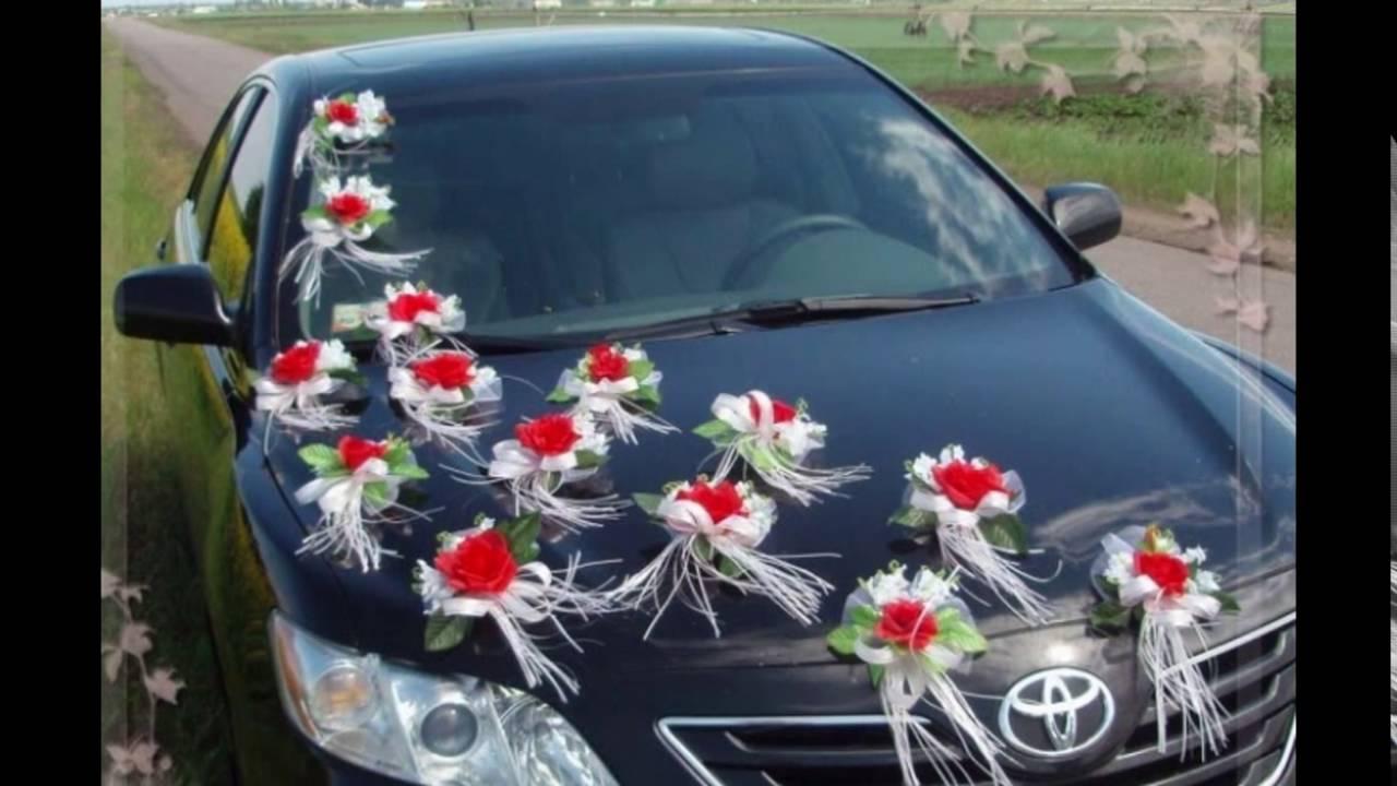 Свадебный декор машины своими руками 45