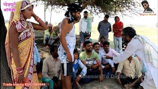 4G मोबाईल खातिर रूसल बा बुढावा भईल पंचायत | Bhojpuri comedy | Khesari 2,Neha ji