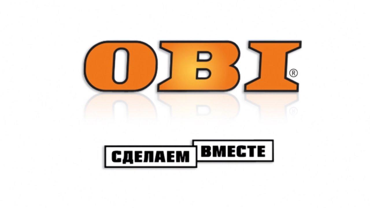 магазин оби харьков: