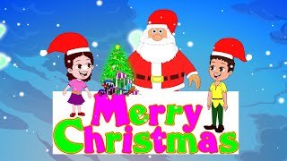 মেরি ক্রিসমাস | Merry Christmas | Christmas Gifts for Kids