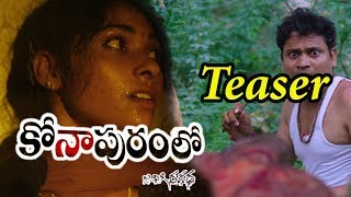 Konapuram lo Jarigina Katha Movie Teaser 2019 | Latest Teaser