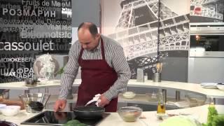Кухня Франции. Рататуй