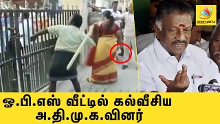 OPS to leave his residence immediately | OPS, Sasikala