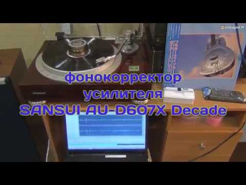 Ламповый фонокорректор от Юрия Васильевича. Конструкция двух выходных дней