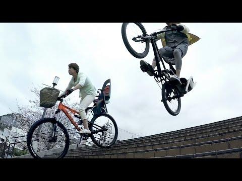 激走ママチャリ | Extreme Bicycle for Mom