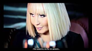 Ирина Билык  и Ольга Горбачева ft. Ван Дамм - Я люблю его