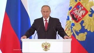 Послание Владимира Путина Федеральному собранию. Полная версия.