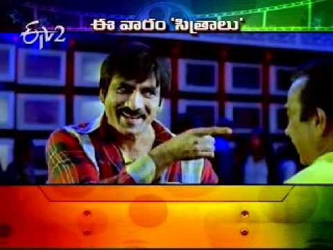 Ravi Teja's Daruvu releasing on May 18