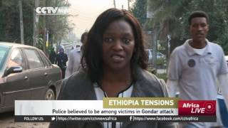 Ethiopia: Police among victims of Gondar attack : cctv report