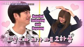Kim Heechul's Dream Comes True  Meeting Hayoung