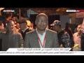 Youtube Thumbnail البث المباشر لسكاي نيوز عربية