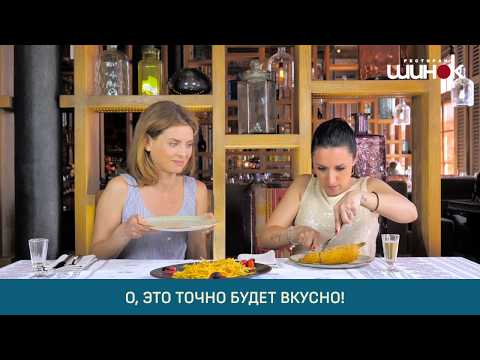 Итальянцы в Москве: пробуют украинскую кухню