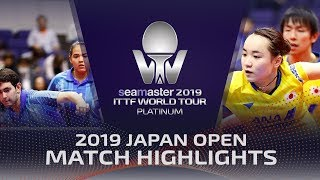 Koki Niwa/Mima Ito vs Adriana Diaz/Brian Afanador | 2019 ITTF Japan Open Highlights (R16)