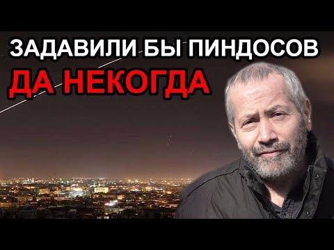 ПР порка Путина и России американцами. Леонид Радзиховский