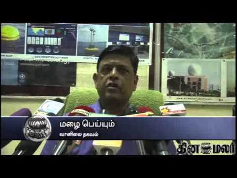 Chance for Rain in Tamilnadu says Meteorological Department on Dec 8th 2014