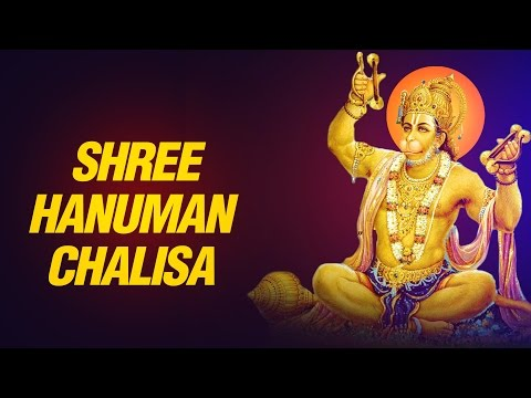 Shree Hanuman Chalisa Full Song By Hari Om Sharan video