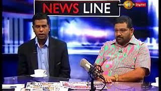 News Line TV 1 10th September 2018