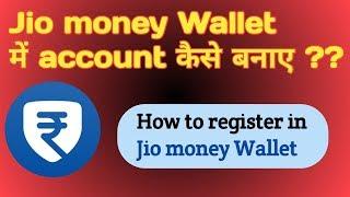 jiomoney account kaise banaye 2019 | How to register in Jio money wallet beta | What is Jio money?