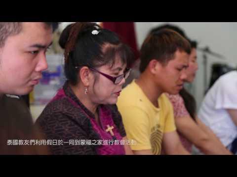 議題影音-臺灣,美麗的家