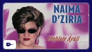 Naima D'ziria - Wahd el ghezal