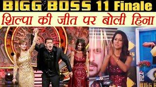 download lagu Bigg Boss 11: Hina Khan Reacts On Shilpa Shinde gratis