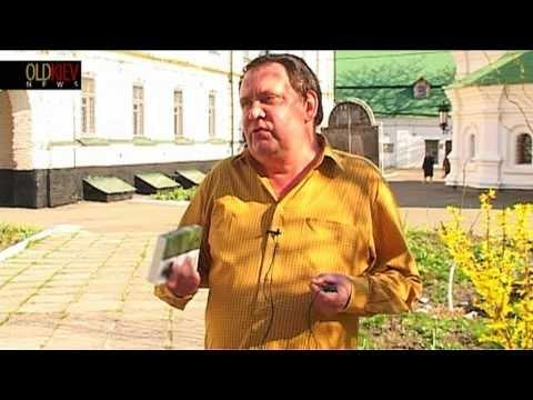 Old Kiev NEWS 1
