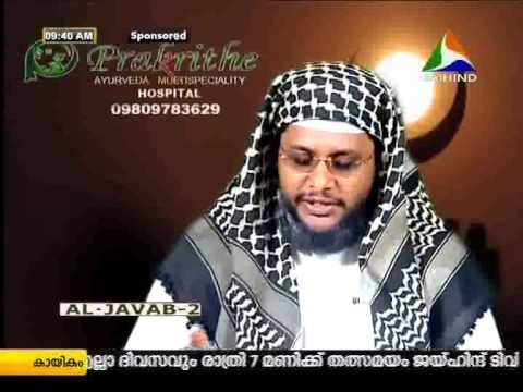 AL JAVAB EPISODE 141 FERUARY 27, 2015 @ JAIHIND TV