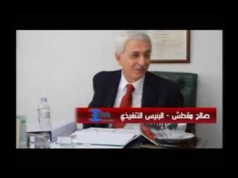 JOSAT interview with Mr. Saleh Muqattash & CCTC on 27.12.2013