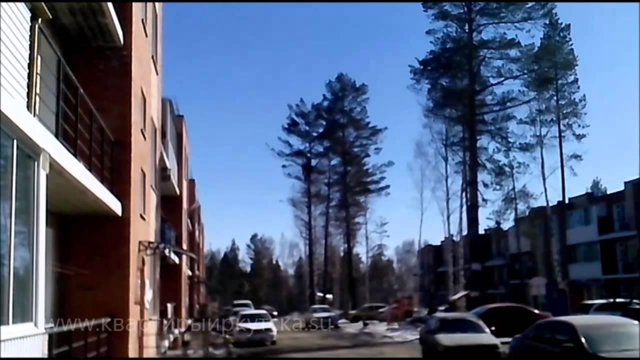 недвижимость иркутска на авито дома березовый свердловскии термобелья Swix