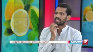 The gap between ancient tamil medicines & modern medicines  | Maiyam