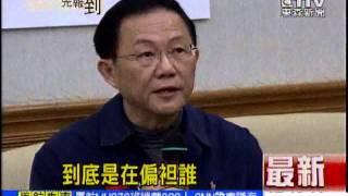 [東森新聞]連勝文攻丁地盤糗!  支持者籲當「連副市長」