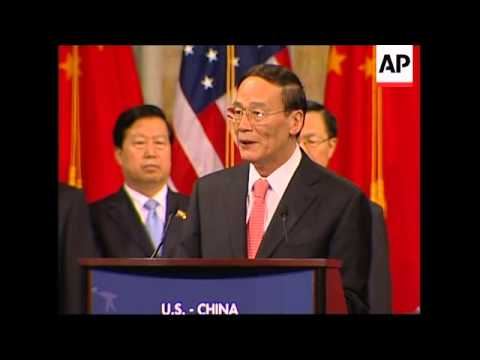 US, China agree to launch investment negotiations