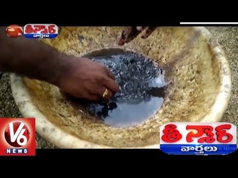 Fake Pesticides Hulchul In Nirmal District | Teenmaar News | V6 News