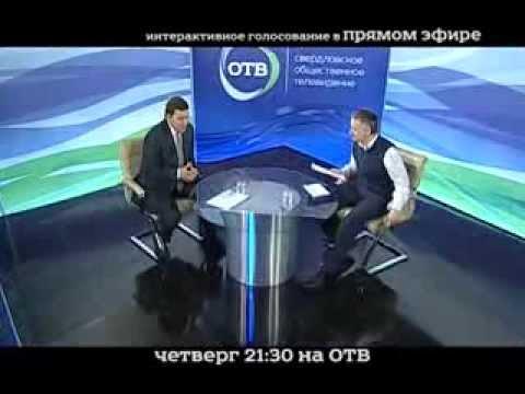 «Четверо против одного»: телевизионная дуэль
