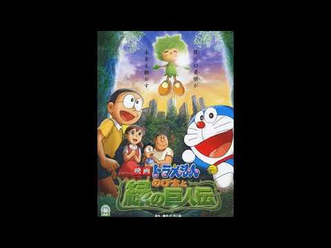 Doraemon the movie nobita`s green giant ending song thumbnail