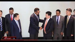 ETHIOPIAN REPORTER TV   Amharic News 05/25/2016